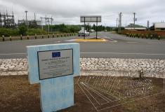 Robert Schuman Roundabout